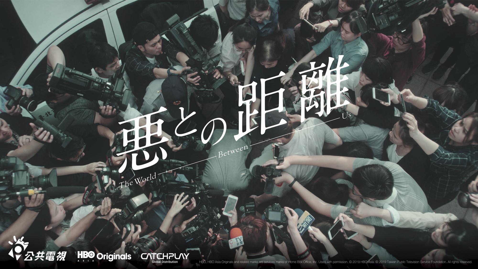 台湾ドラマ『悪との距離』:日本人が選ぶ台湾の「素敵な奥さん」ランキング