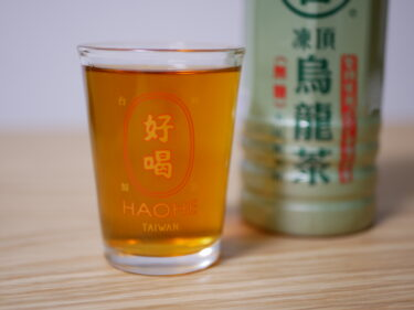 開喜 台湾凍頂烏龍茶:台湾を代表するウーロン茶